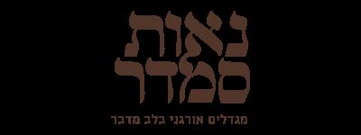 Neot-Semadar-logo